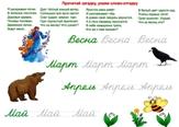 Интерактивные Игры Для Школьников